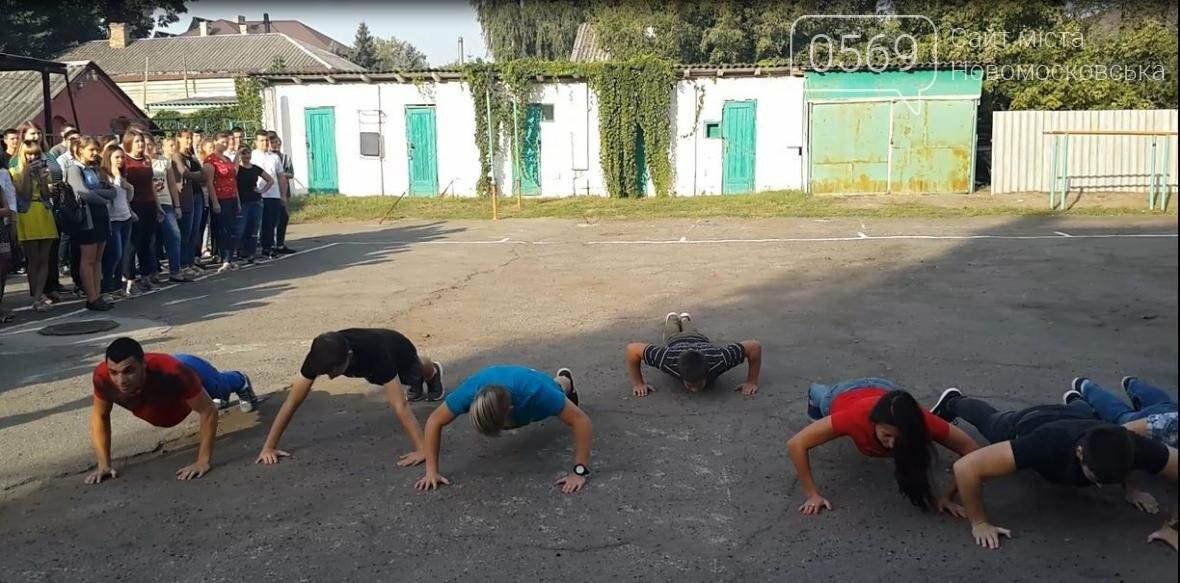 Активно и позитивно: флешмоб в Новомосковском колледже, фото-10