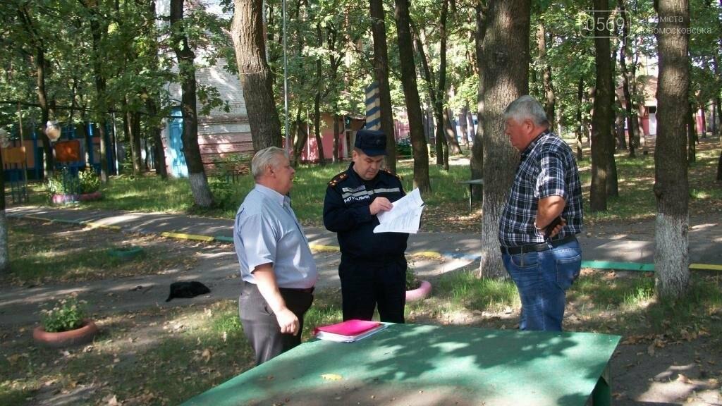 В Новомосковском районе начали проверку детских учреждений, фото-2