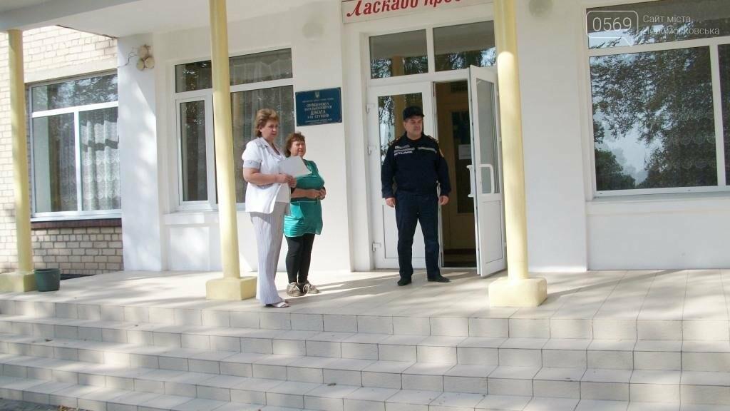 В Новомосковском районе начали проверку детских учреждений, фото-5