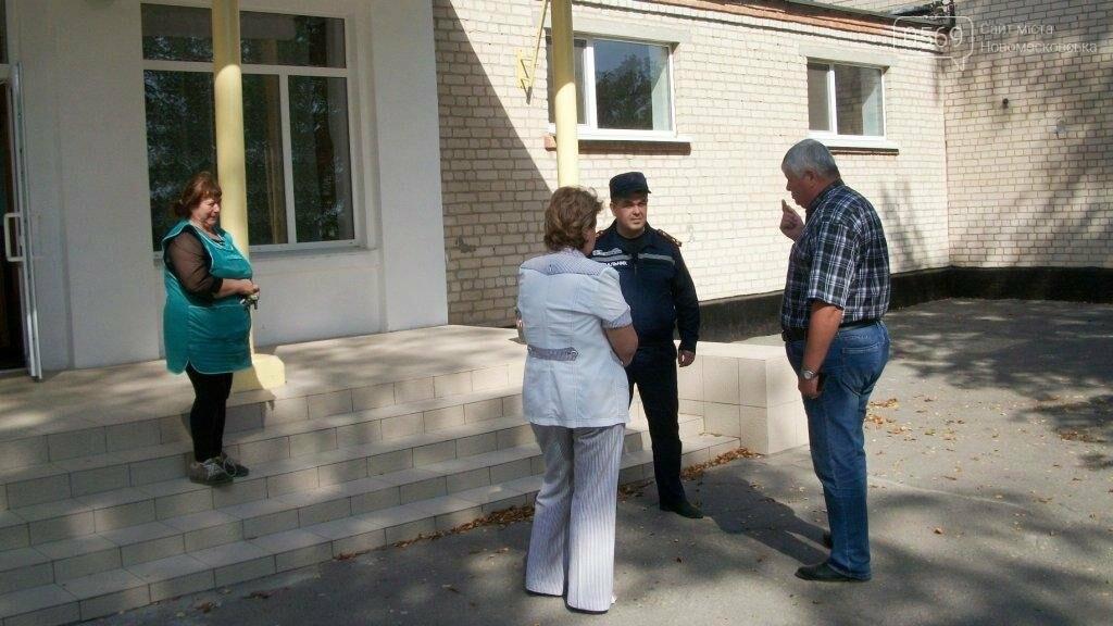 В Новомосковском районе начали проверку детских учреждений, фото-1