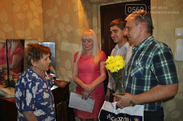 Сергей Горошко поздравил с Днем города ветеранов, фото-1