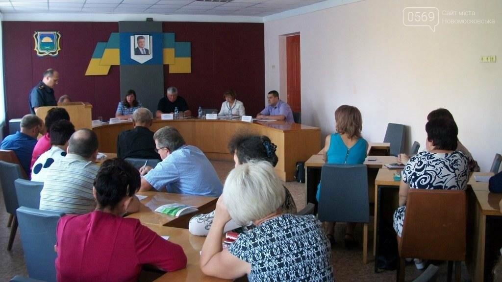 В Новомосковской райгосадминистрации состоялось заседание коллегии, фото-1