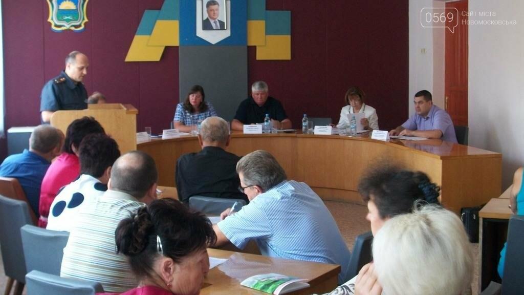 В Новомосковской райгосадминистрации состоялось заседание коллегии, фото-2
