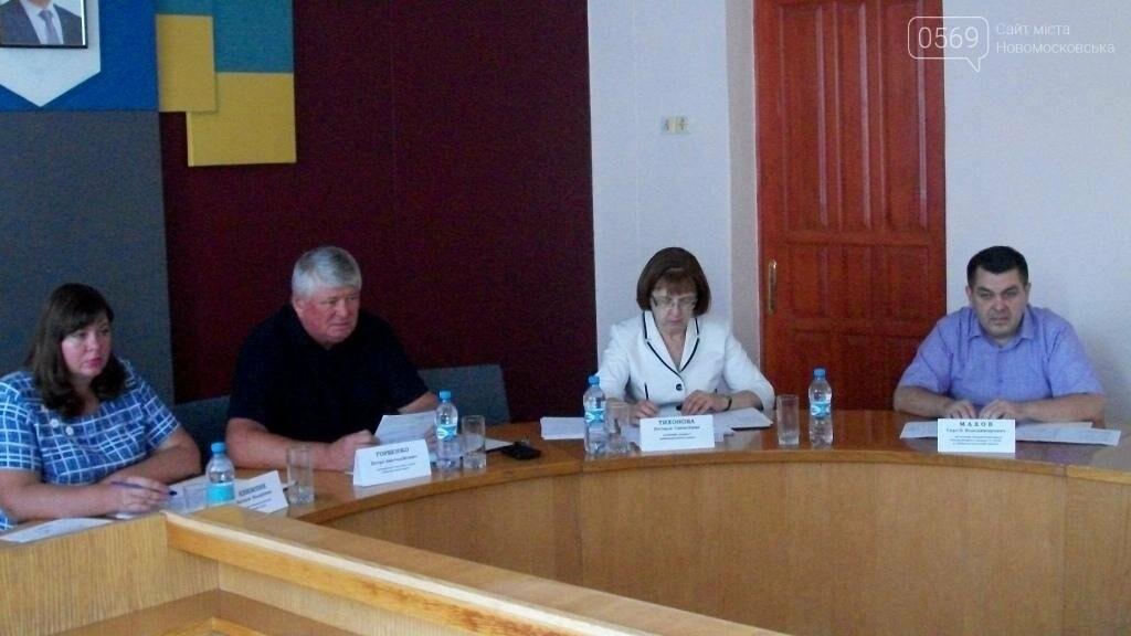 В Новомосковской райгосадминистрации состоялось заседание коллегии, фото-3