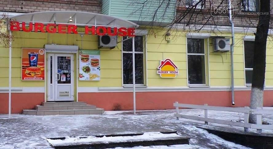Новомосковск: как изменился город за год, фото-3