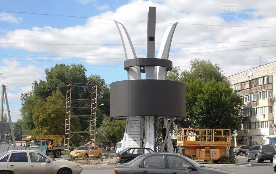 Новомосковск: как изменился город за год, фото-2