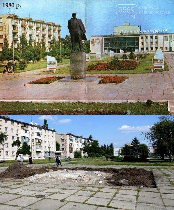 Новомосковск: как изменился город за год, фото-11