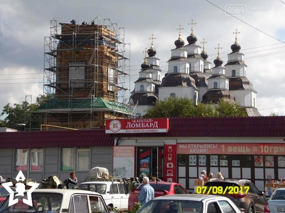 Новомосковск: как изменился город за год, фото-1