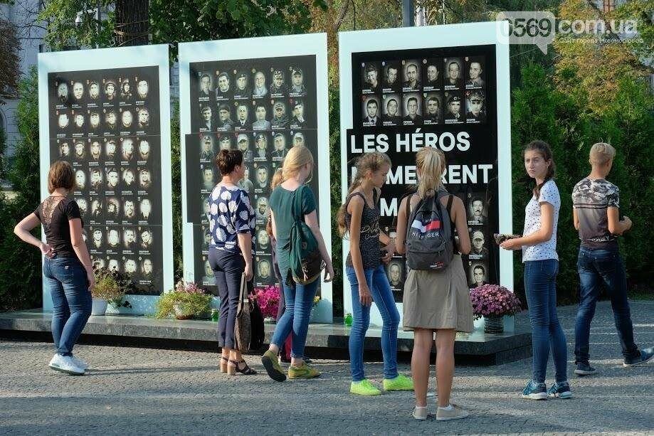 В Гвардейское приедут 5 тысяч школьников, фото-10