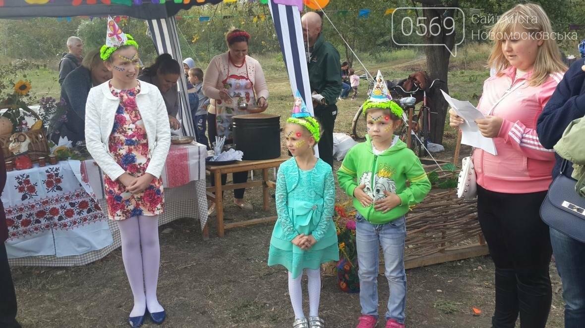 Свято борщу у Новомосковську, фото-11