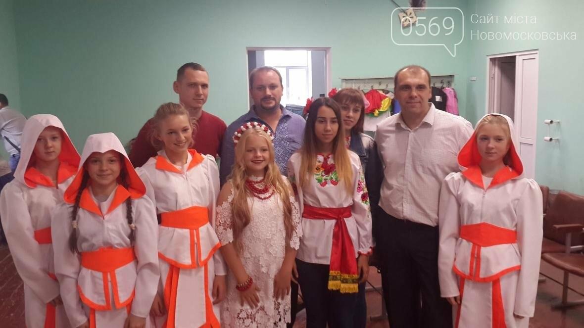 Свято борщу у Новомосковську, фото-21