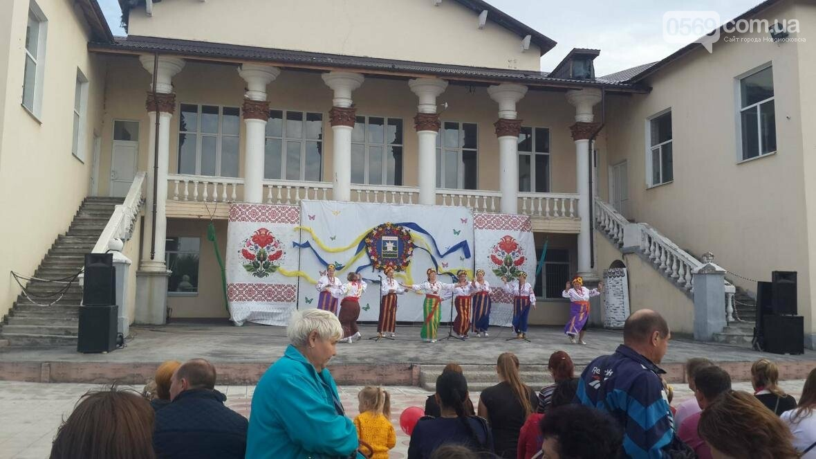 Свято борщу у Новомосковську, фото-13