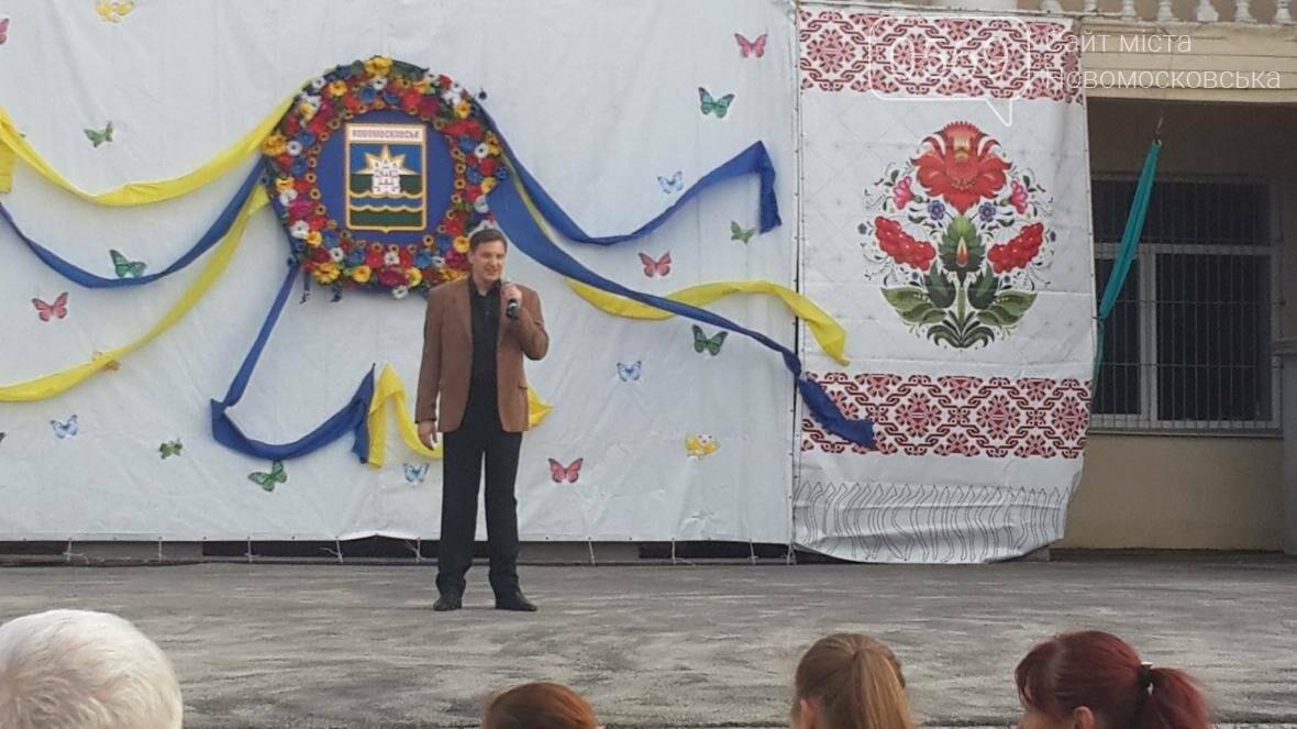 Свято борщу у Новомосковську, фото-15