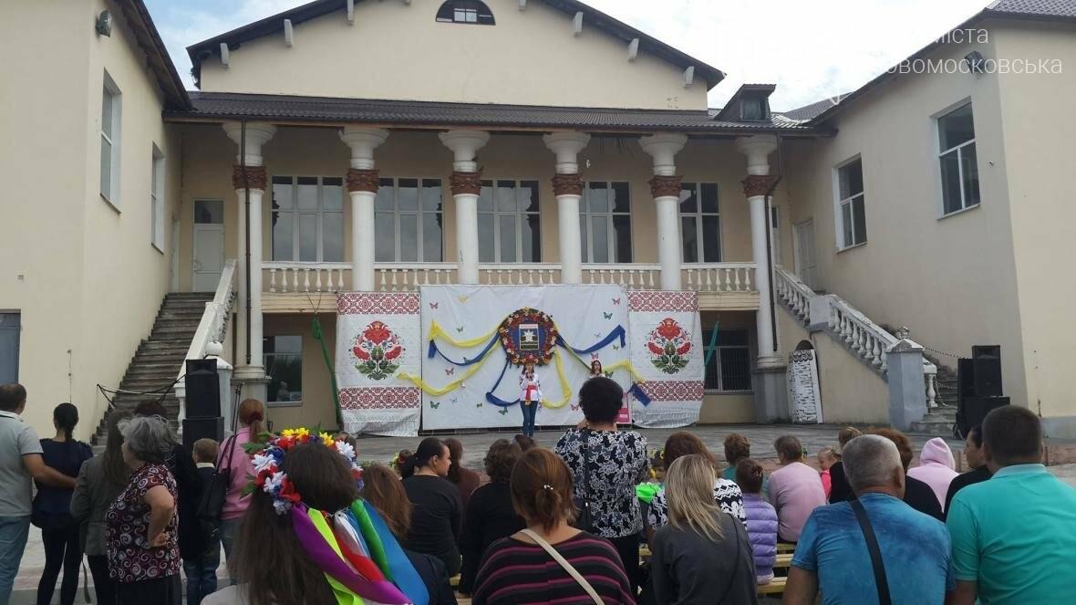 Свято борщу у Новомосковську, фото-16