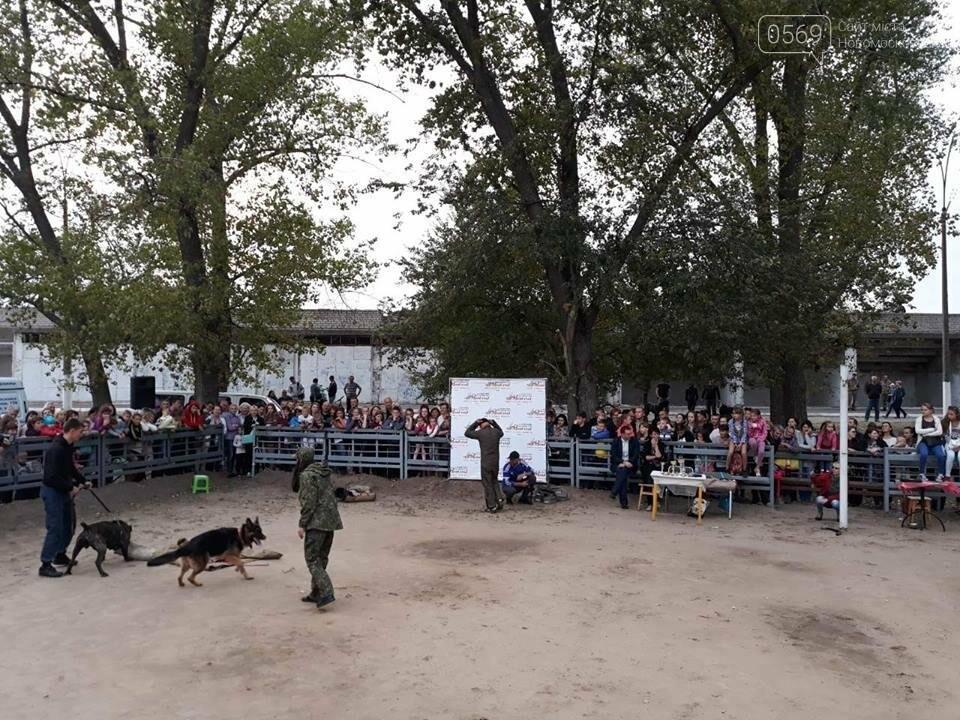 Як Новомосковськ святкував день міста, фото-4