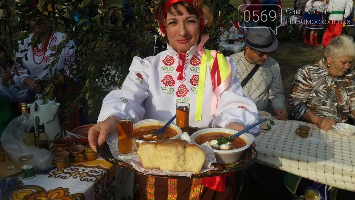 Свято борщу у Новомосковську, фото-6