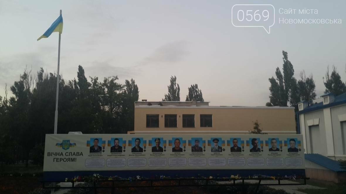 Куда перенесли стенд памяти героев АТО, фото-2