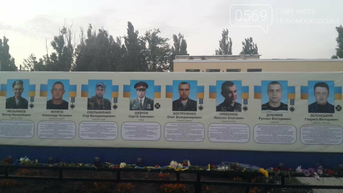 Куда перенесли стенд памяти героев АТО, фото-1