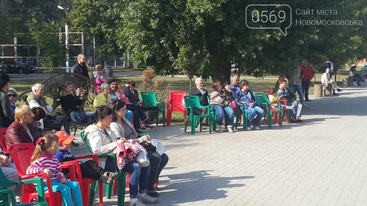 На набережной Новомосковска играл оркестр , фото-5