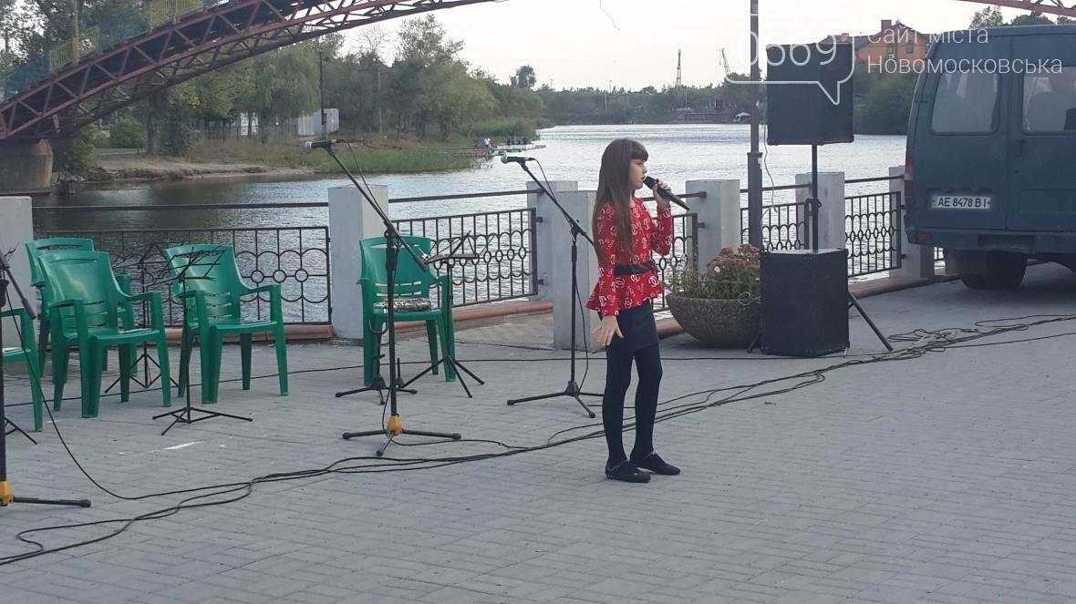 На набережной Новомосковска играл оркестр , фото-2