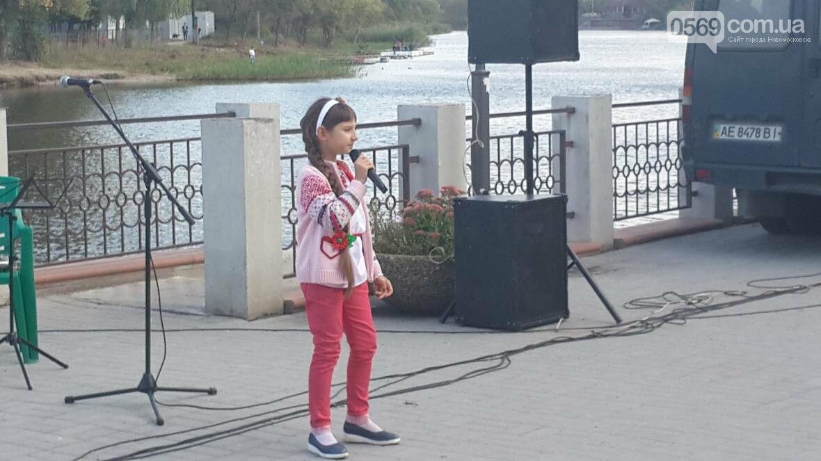 На набережной Новомосковска играл оркестр , фото-1