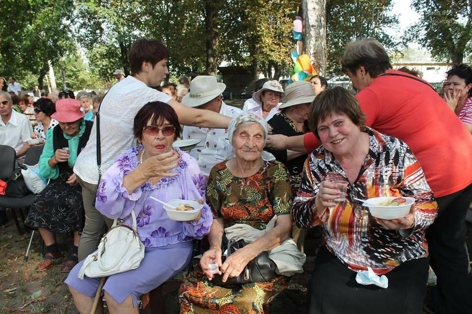В Терцентре отпраздновали День города, фото-8