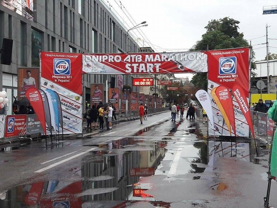 Новомосковцы приняли участие в Dnipro ATB Marathon, фото-1