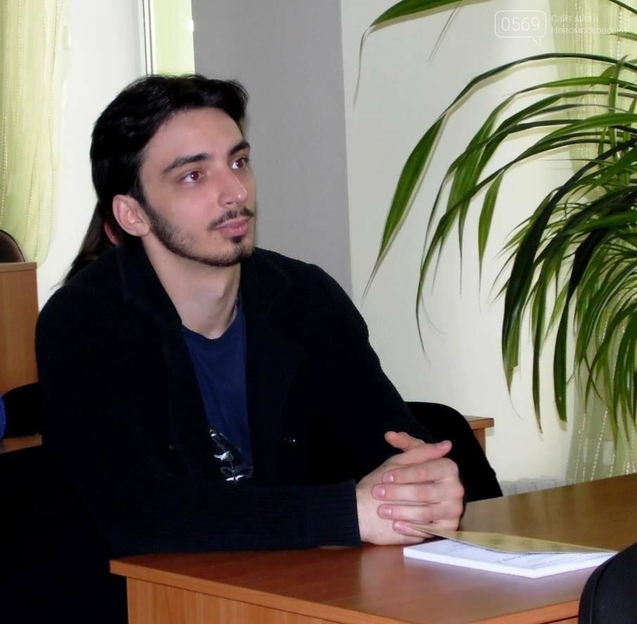 В Новомосковске подвели итоги 2-го конкурса им. А.Б. Джусова, фото-8