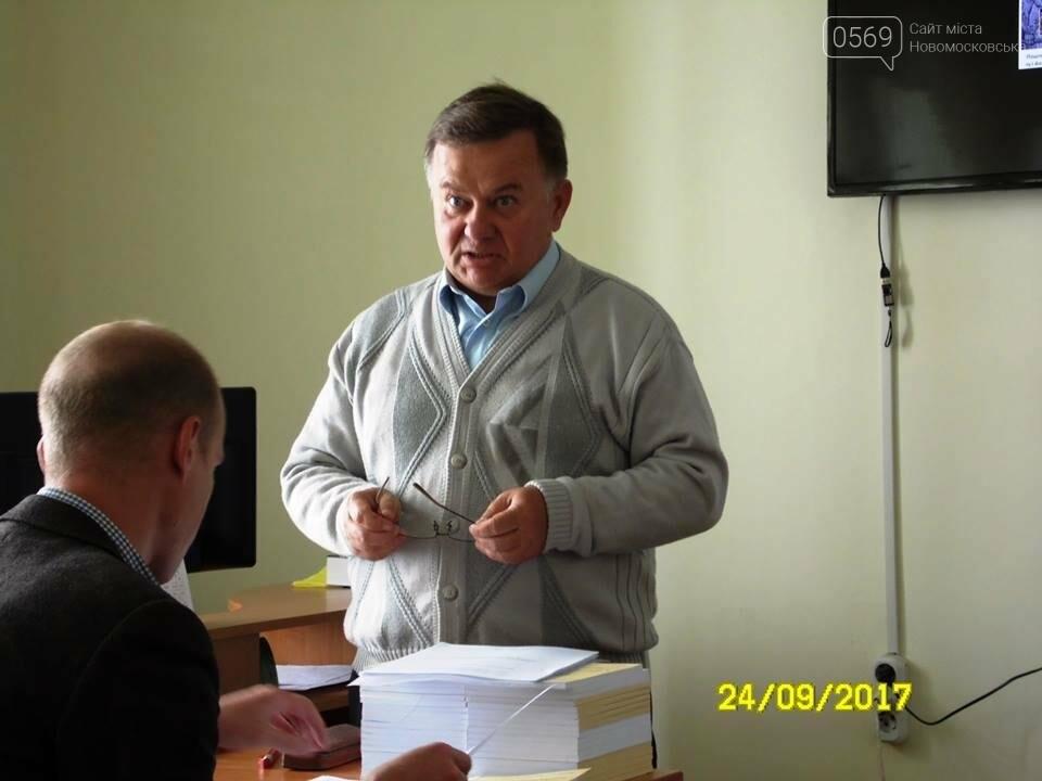 В Новомосковске подвели итоги 2-го конкурса им. А.Б. Джусова, фото-6