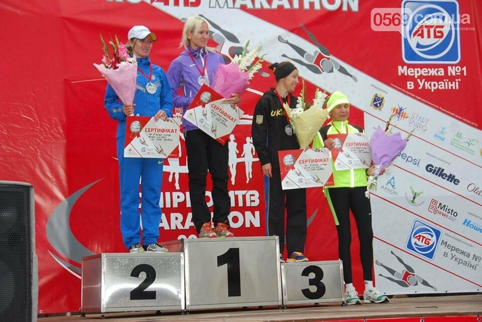 Новомосковцы приняли участие в Dnipro ATB Marathon, фото-5