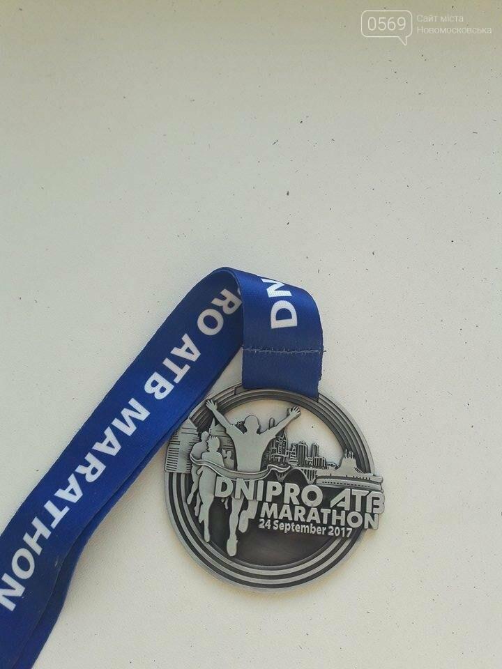 Новомосковцы приняли участие в Dnipro ATB Marathon, фото-2
