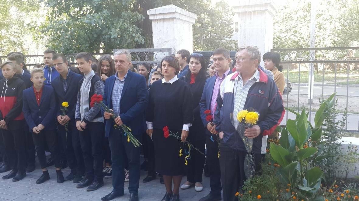 В Новомосковске вспоминали погибшего бойца АТО, фото-1