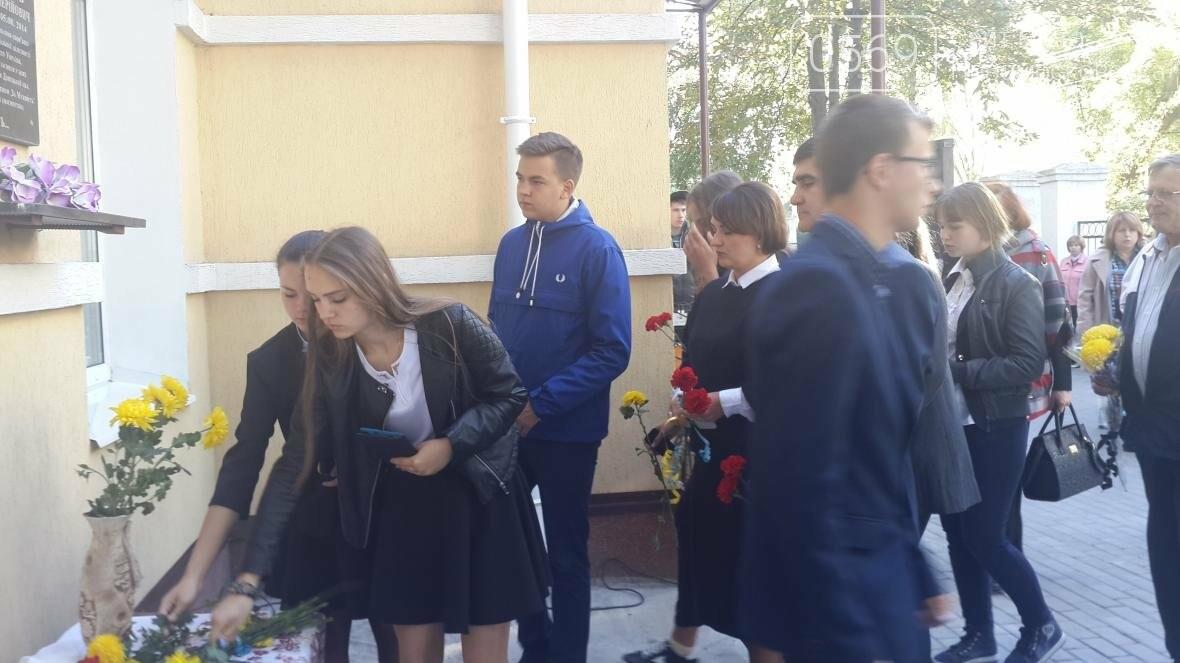 В Новомосковске вспоминали погибшего бойца АТО, фото-5