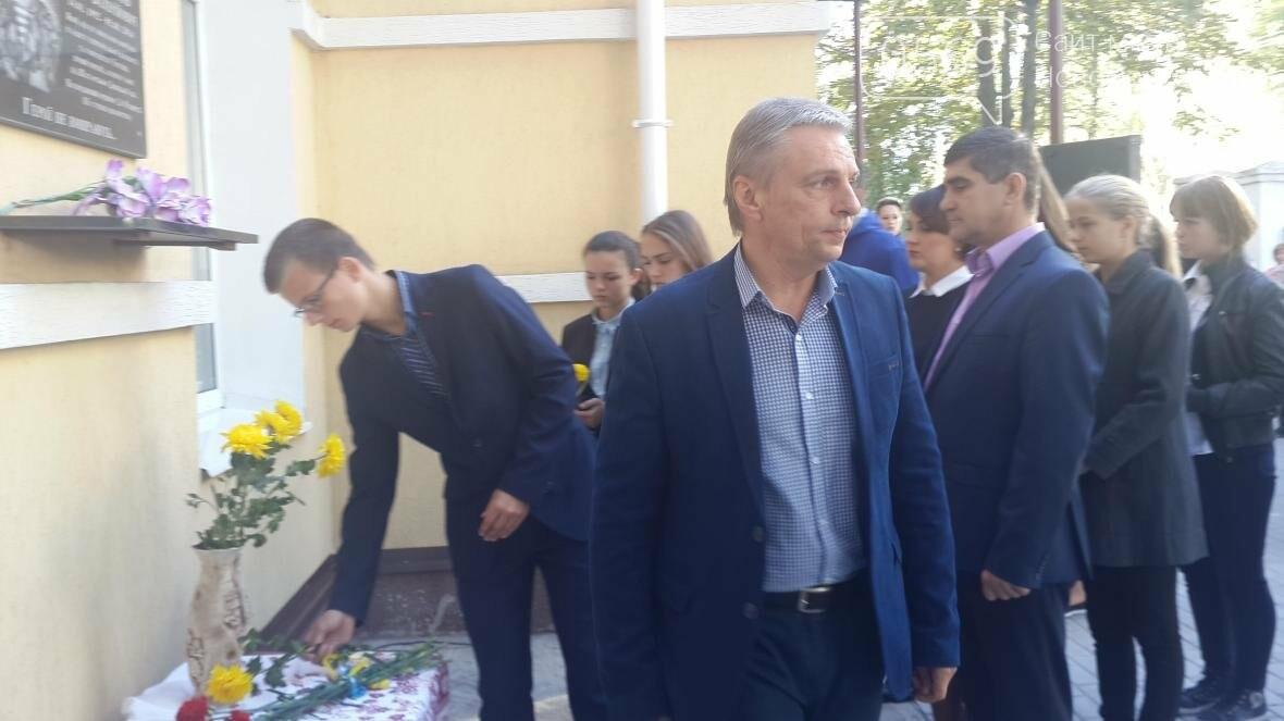 В Новомосковске вспоминали погибшего бойца АТО, фото-4