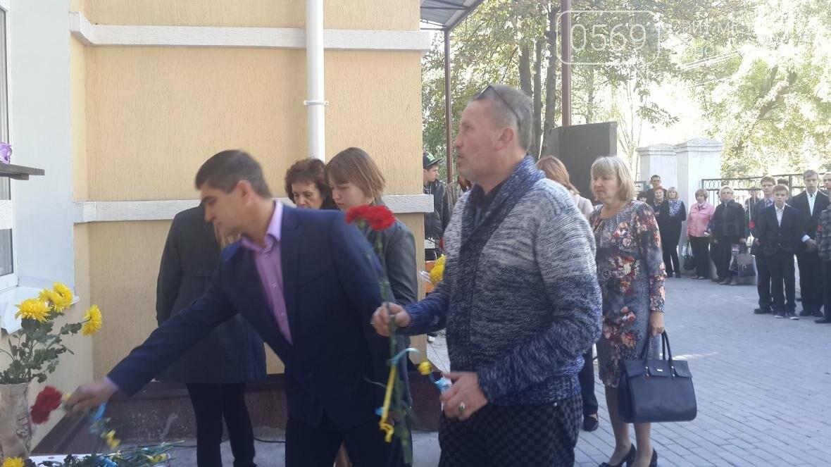 В Новомосковске вспоминали погибшего бойца АТО, фото-7
