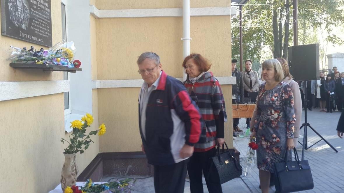 В Новомосковске вспоминали погибшего бойца АТО, фото-6