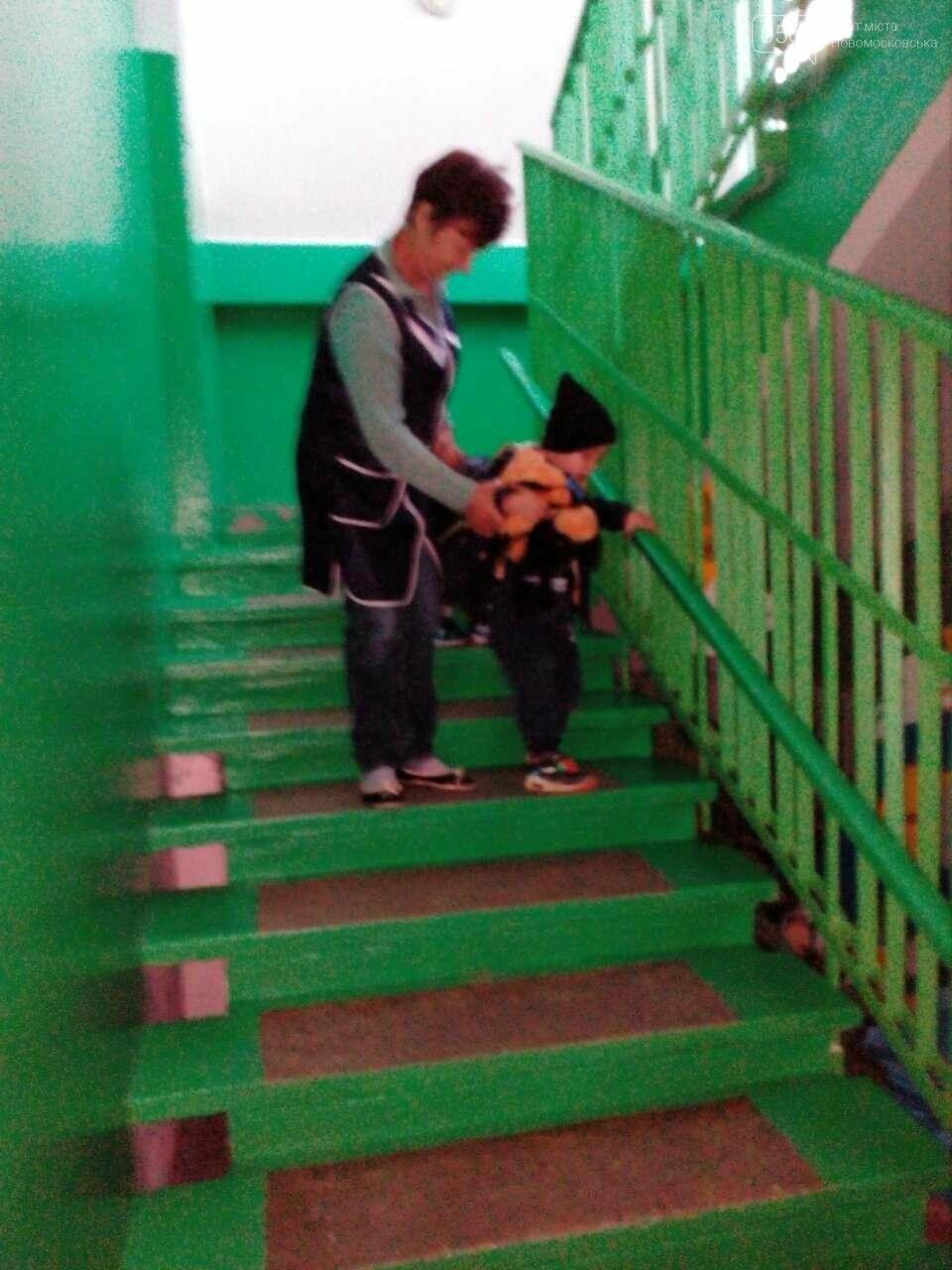 В Новомосковске отрабатывают эвакуацию детей, фото-2