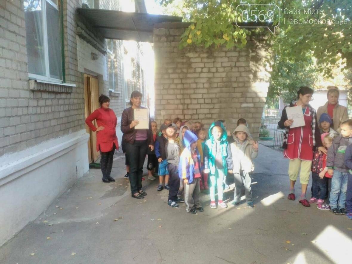 В Новомосковске отрабатывают эвакуацию детей, фото-3