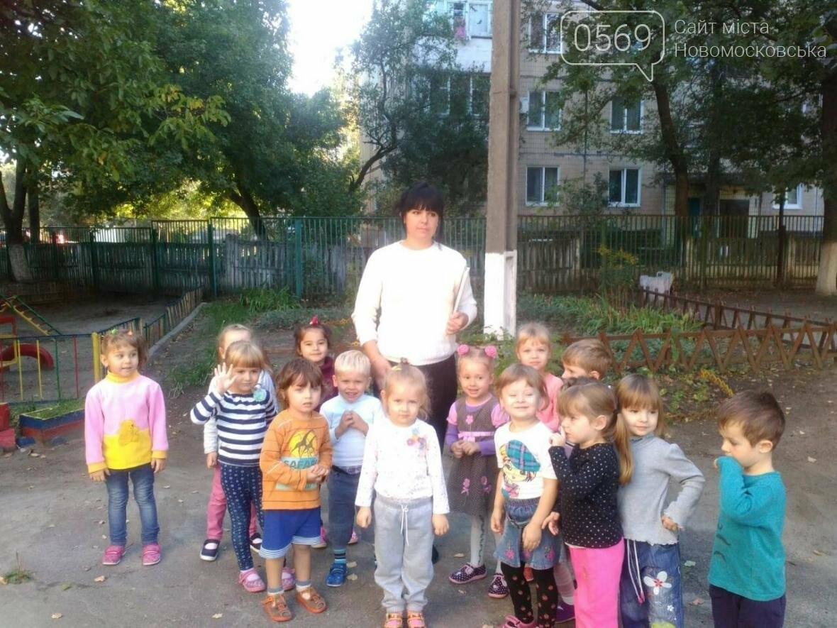 В Новомосковске отрабатывают эвакуацию детей, фото-4