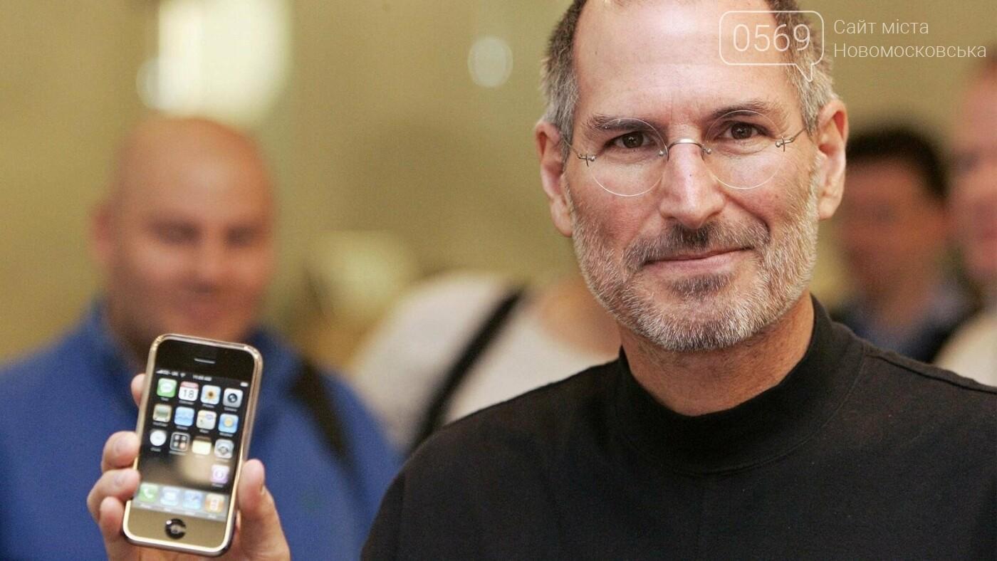 7 лет назад от рака поджелудочной железы умер Стив Джобс , фото-1