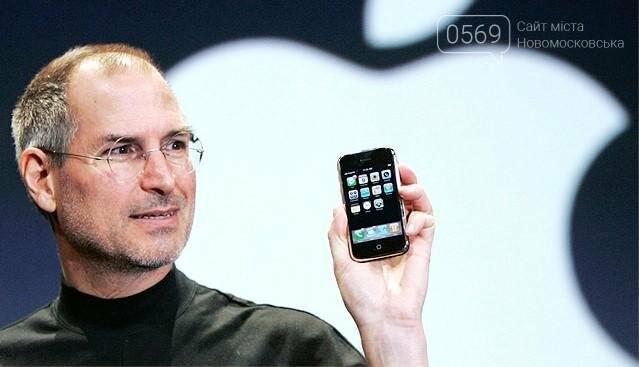 7 лет назад от рака поджелудочной железы умер Стив Джобс , фото-2