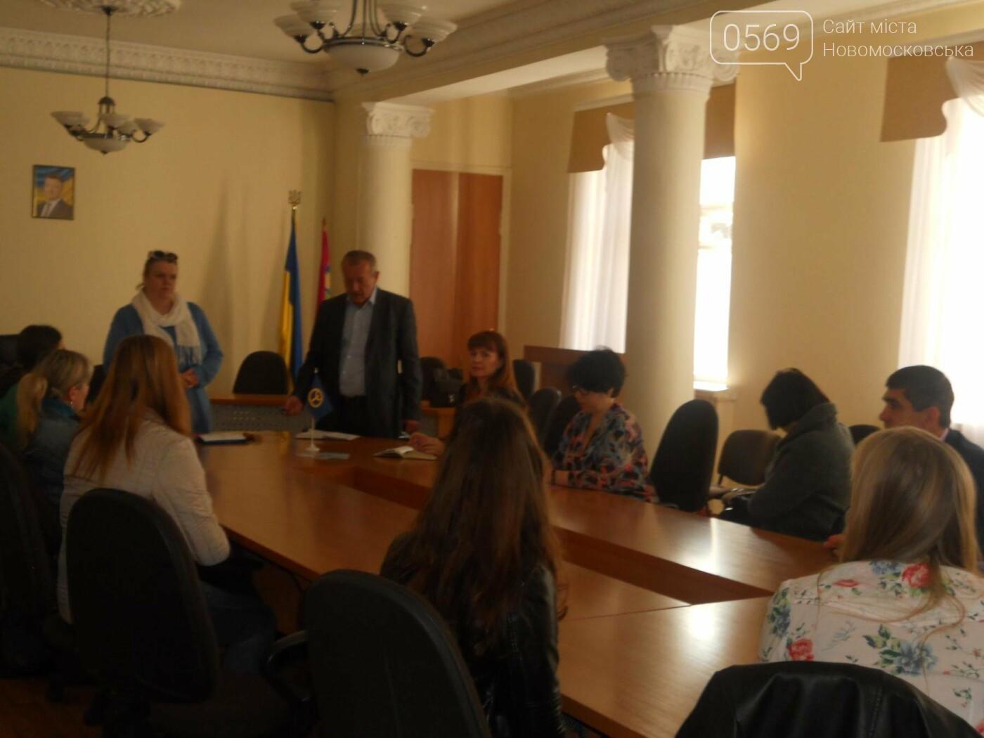 Новомосковску срочно нужны патронажные воспитатели, фото-1