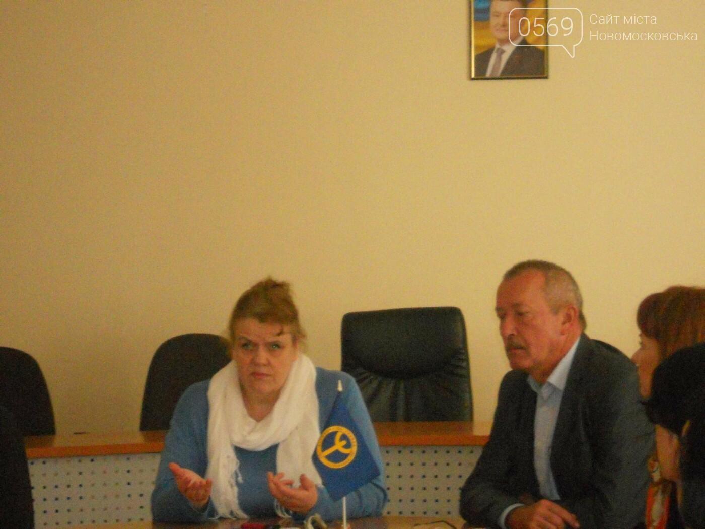 Новомосковску срочно нужны патронажные воспитатели, фото-2