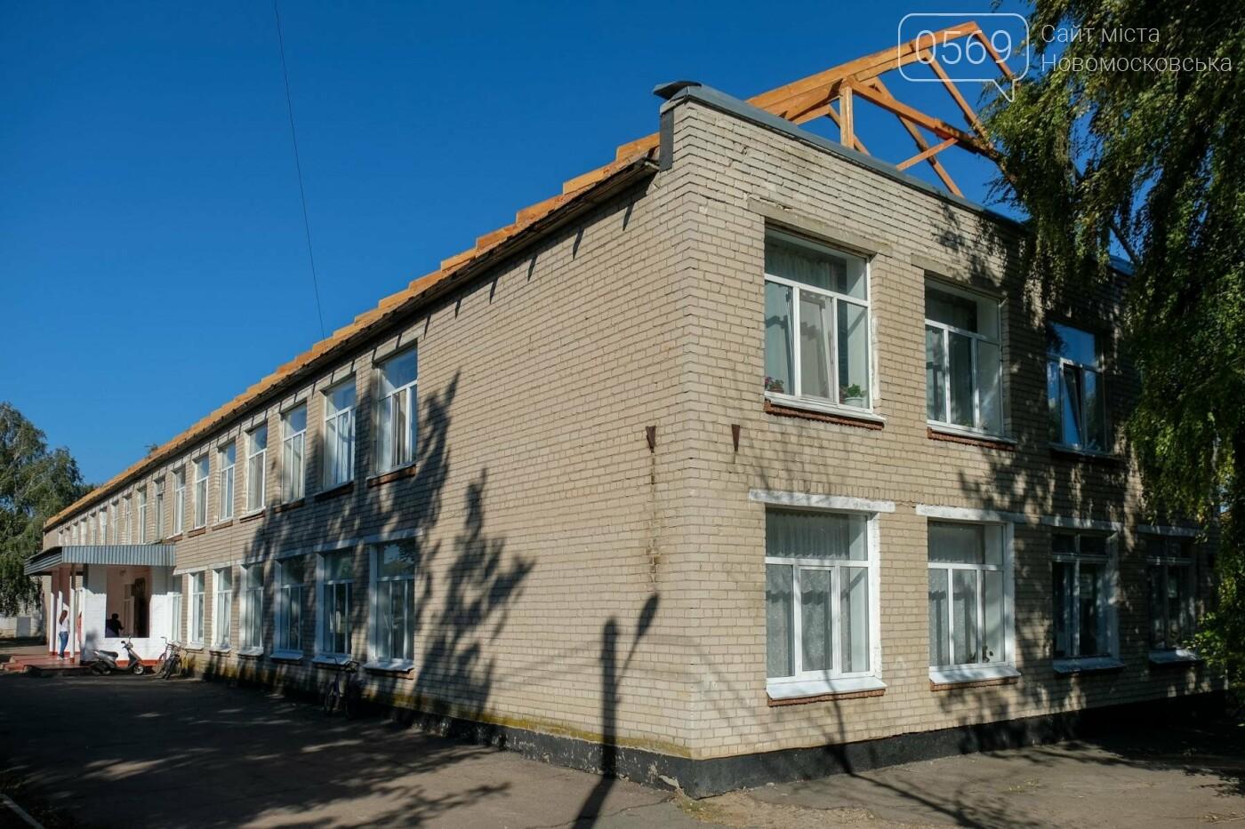 В Новомосковском районе появится современный учебно-воспитательный комплекс, фото-2