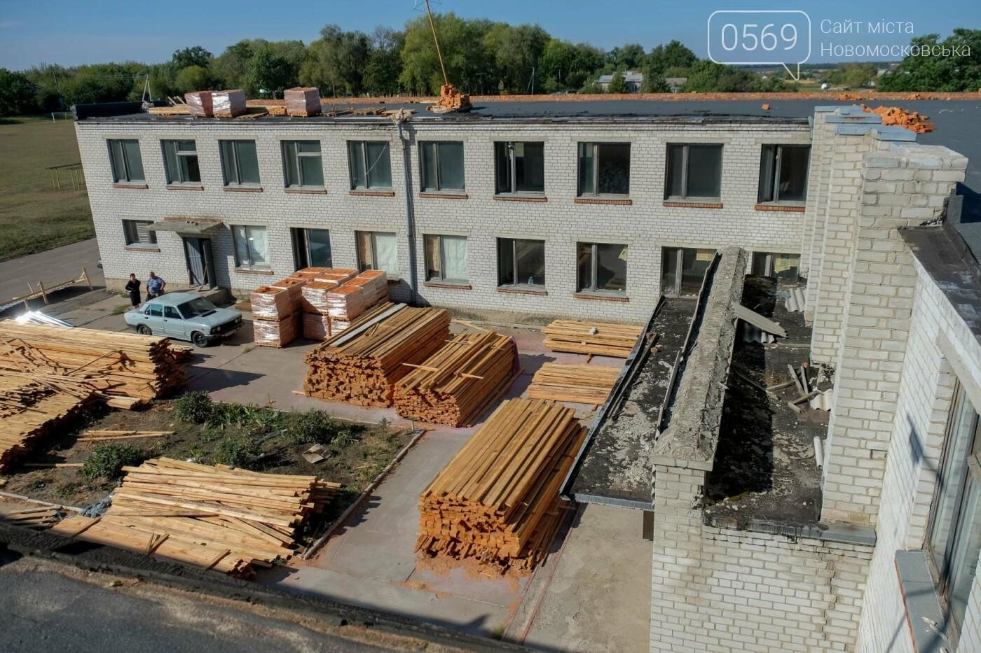 В Новомосковском районе появится современный учебно-воспитательный комплекс, фото-4