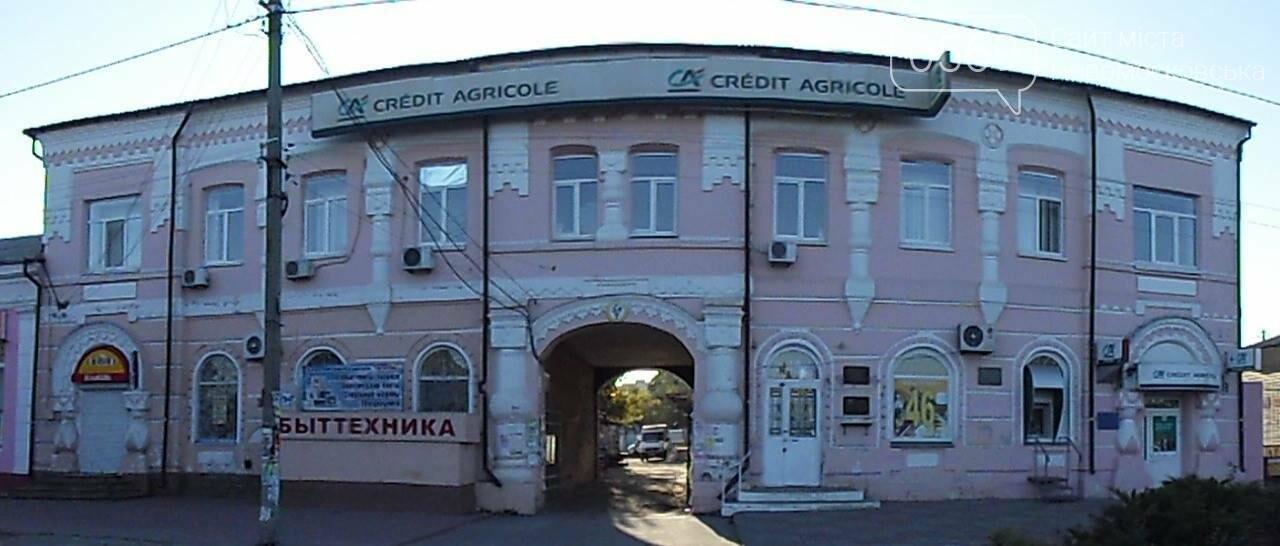 Новомосковск: лучшие места для фотосессий , фото-6