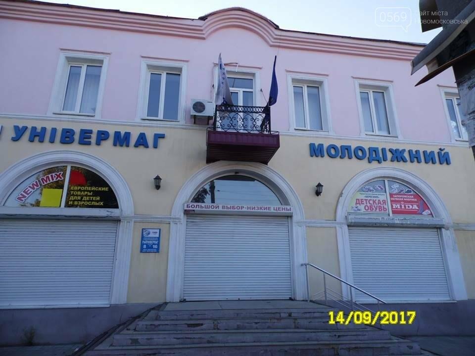 Новомосковск: лучшие места для фотосессий , фото-7