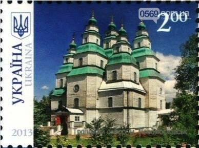 Новомосковск: лучшие места для фотосессий , фото-1