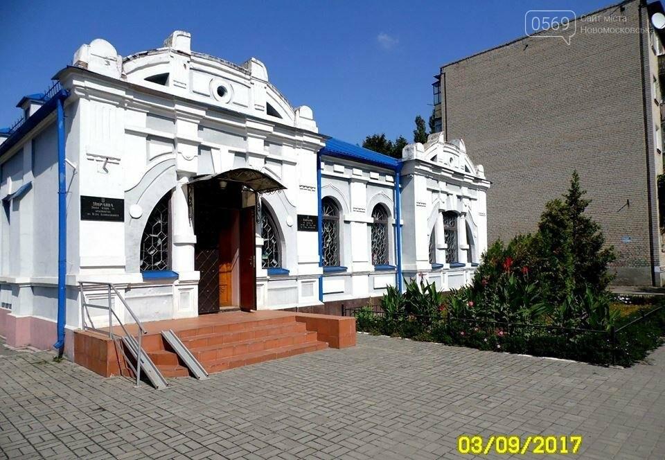 Новомосковск: лучшие места для фотосессий , фото-10