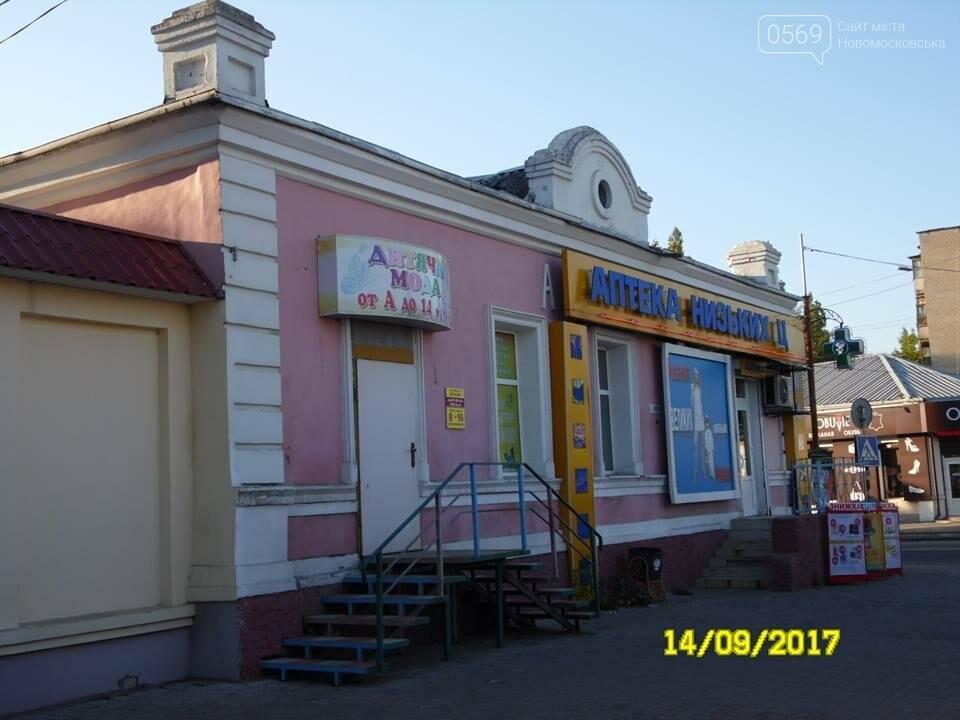 Новомосковск: лучшие места для фотосессий , фото-5
